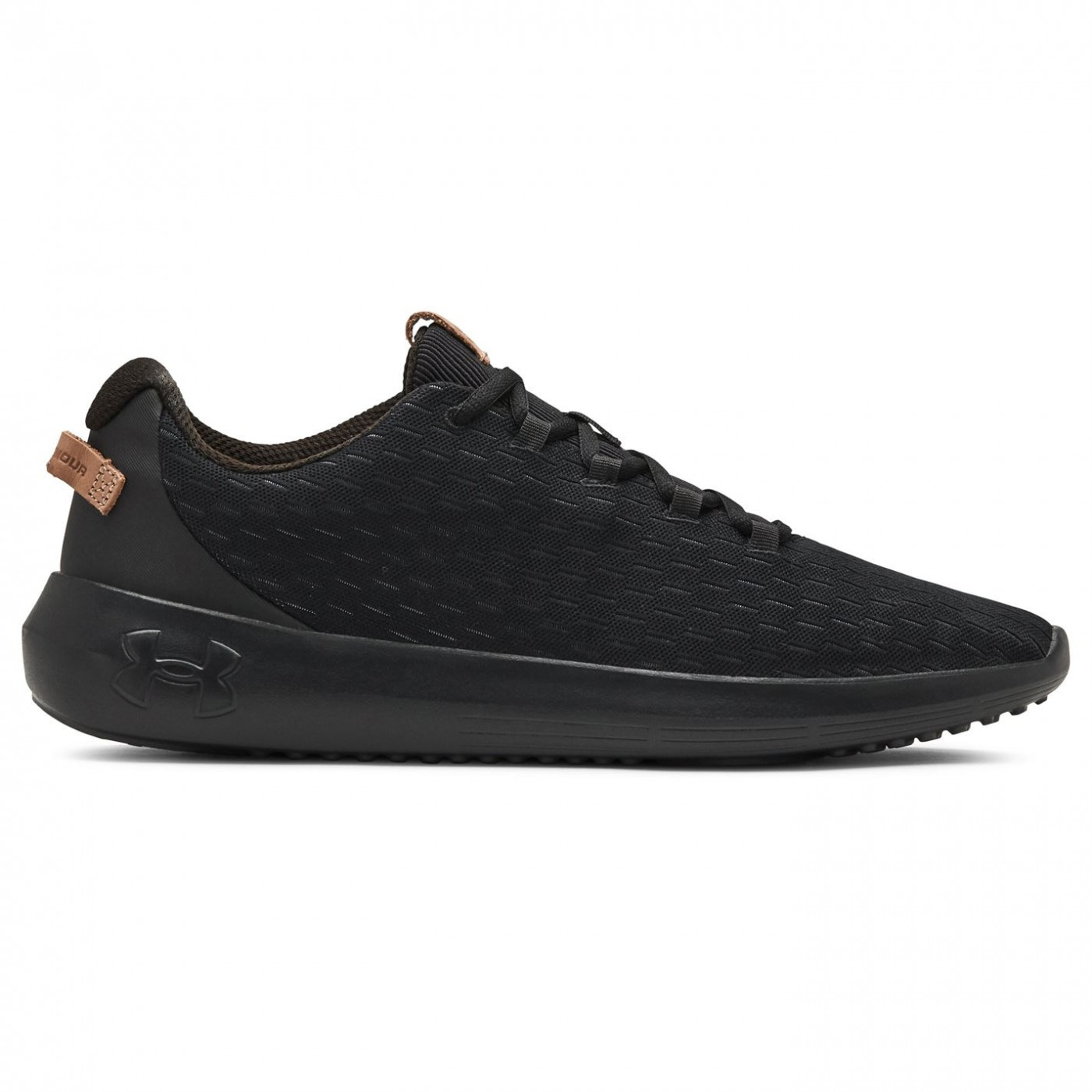 Under Armour Ripple Trainers Mens