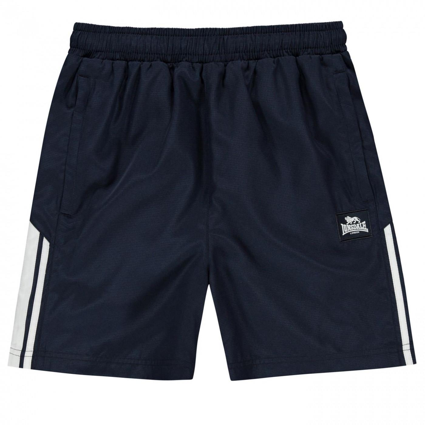 Junior Boys shorts Nike 2 stripe