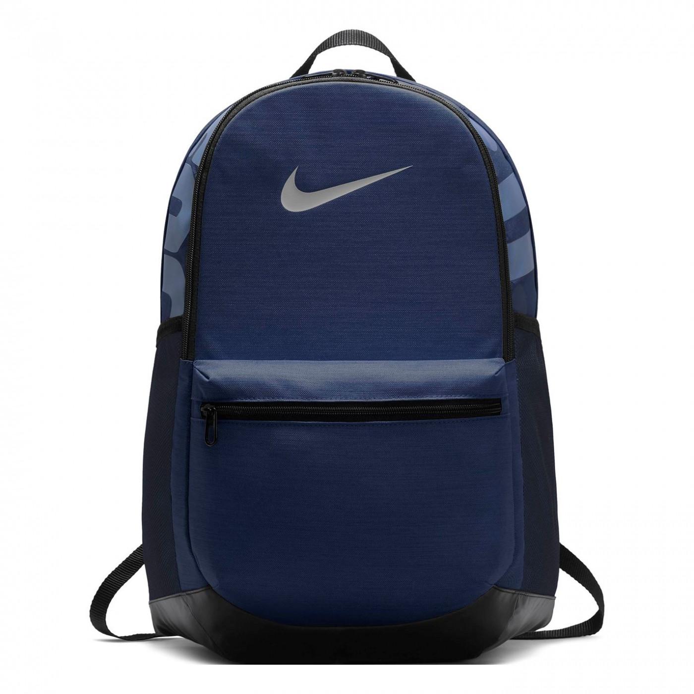 Backpack Nike Brasilia