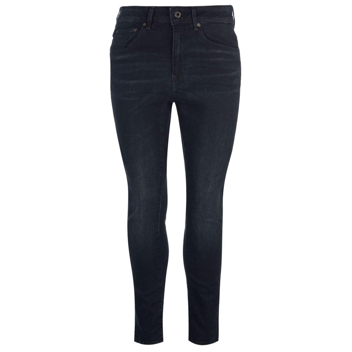 G Star Low Boyfriend Jeans Womens