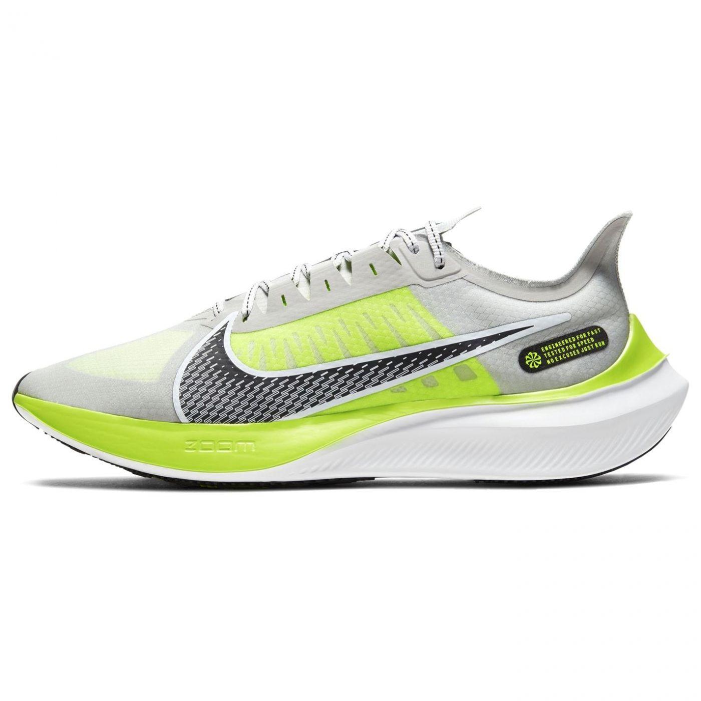 Men's trainers Nike Zoom Gravity