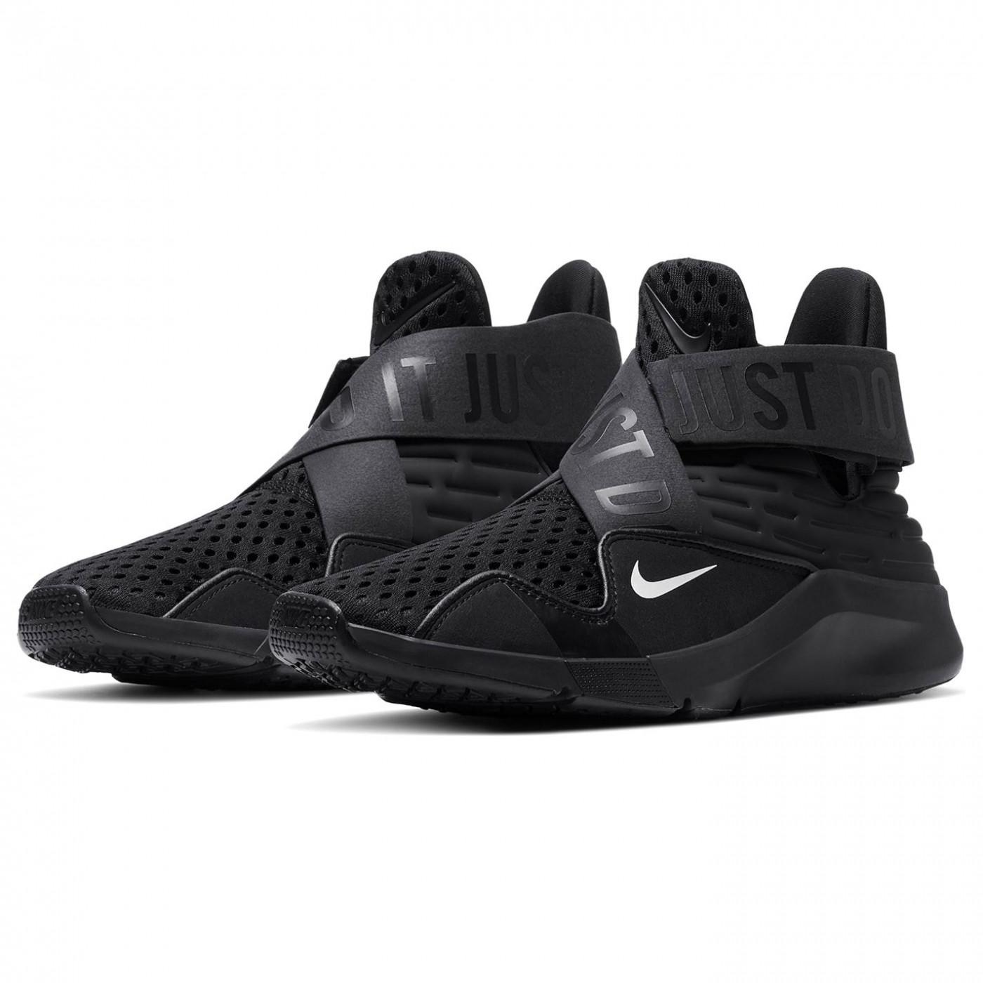 Nike Zoom Elevate 2 Women's Training Shoe