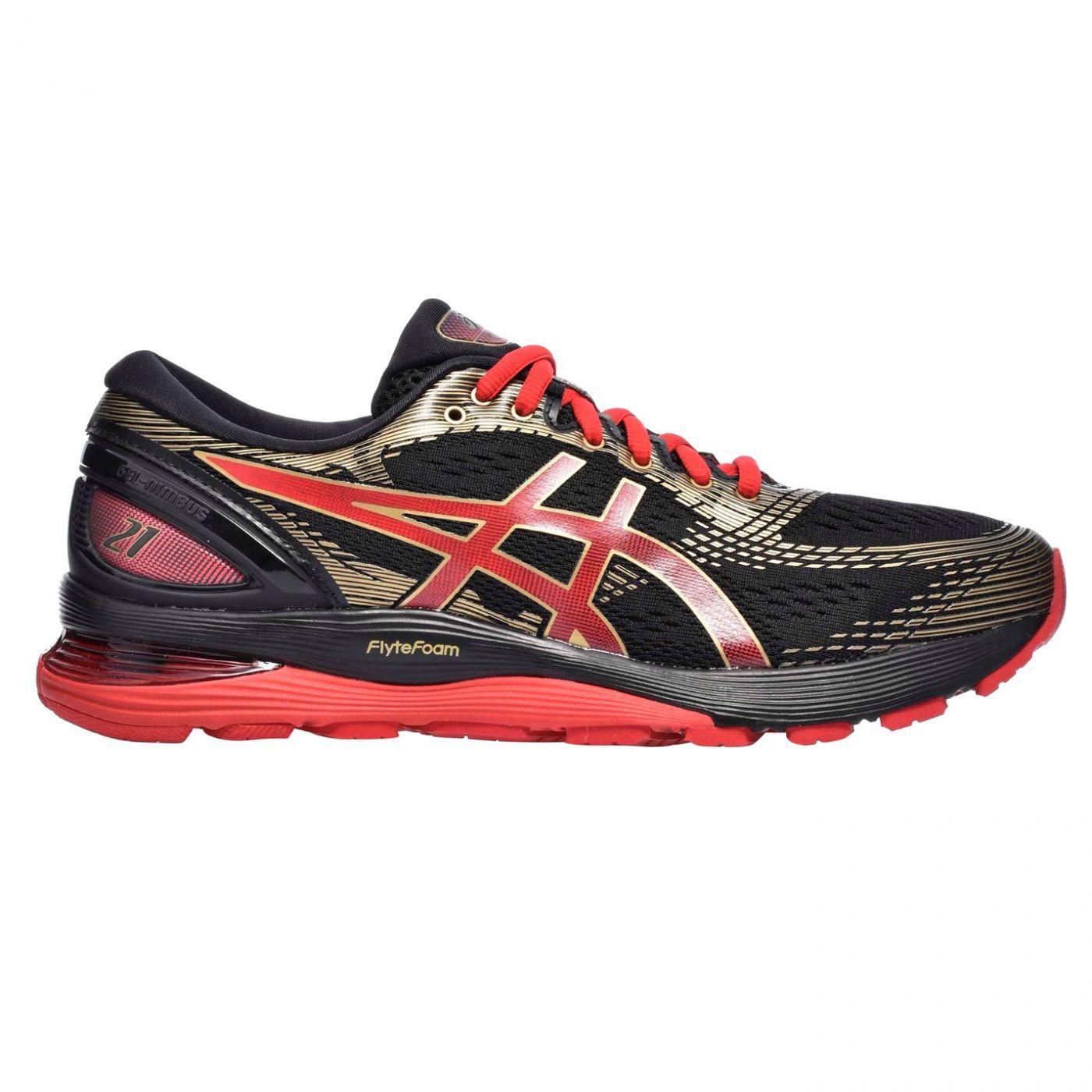 Asics GEL-Nimbus 21 Mugen Men's Running Shoes