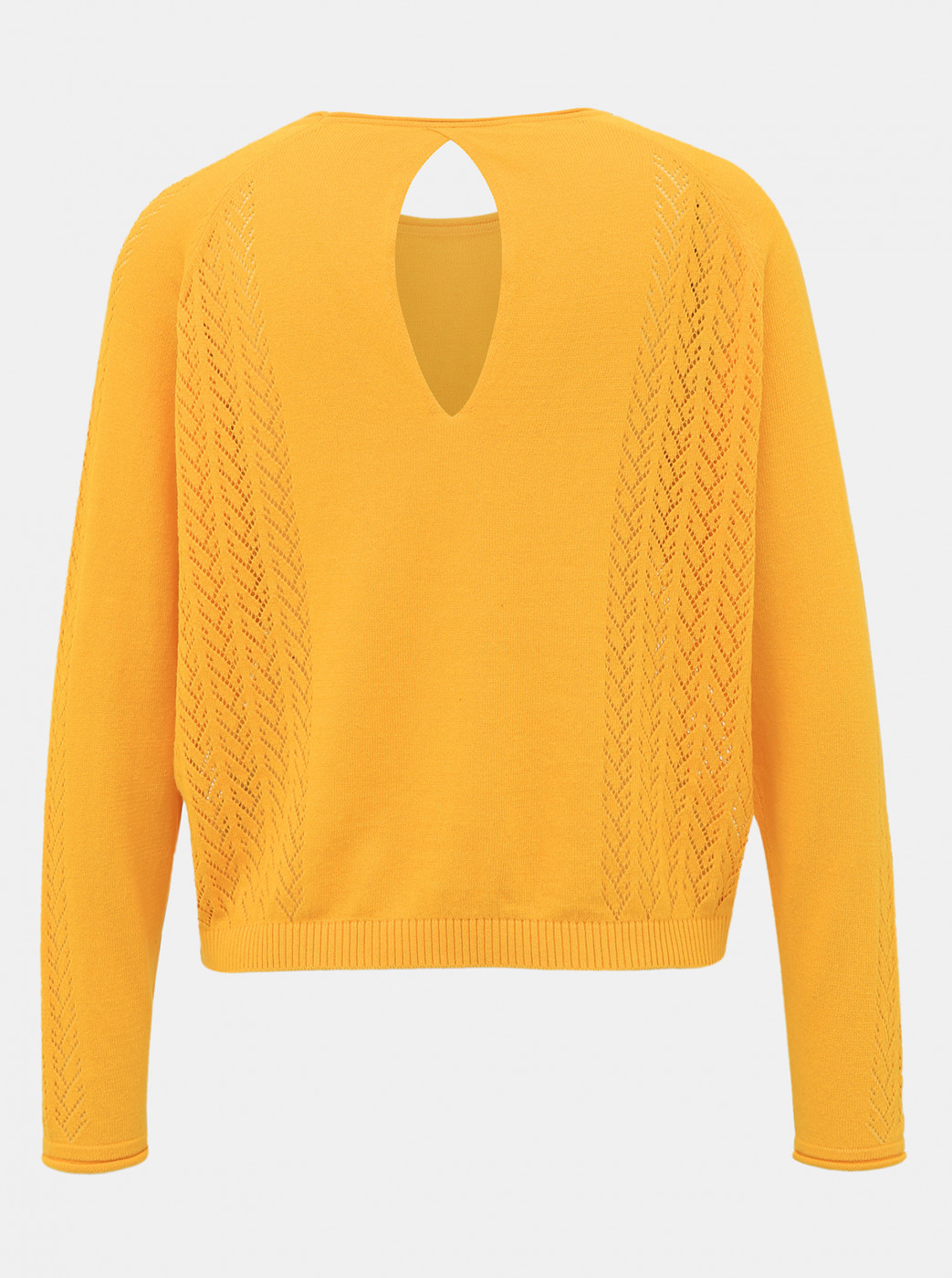 Yellow Sweater Only Eden