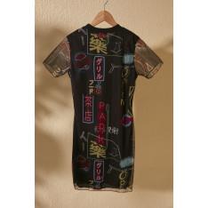 Women's dress Trendyol Patterned Tulle