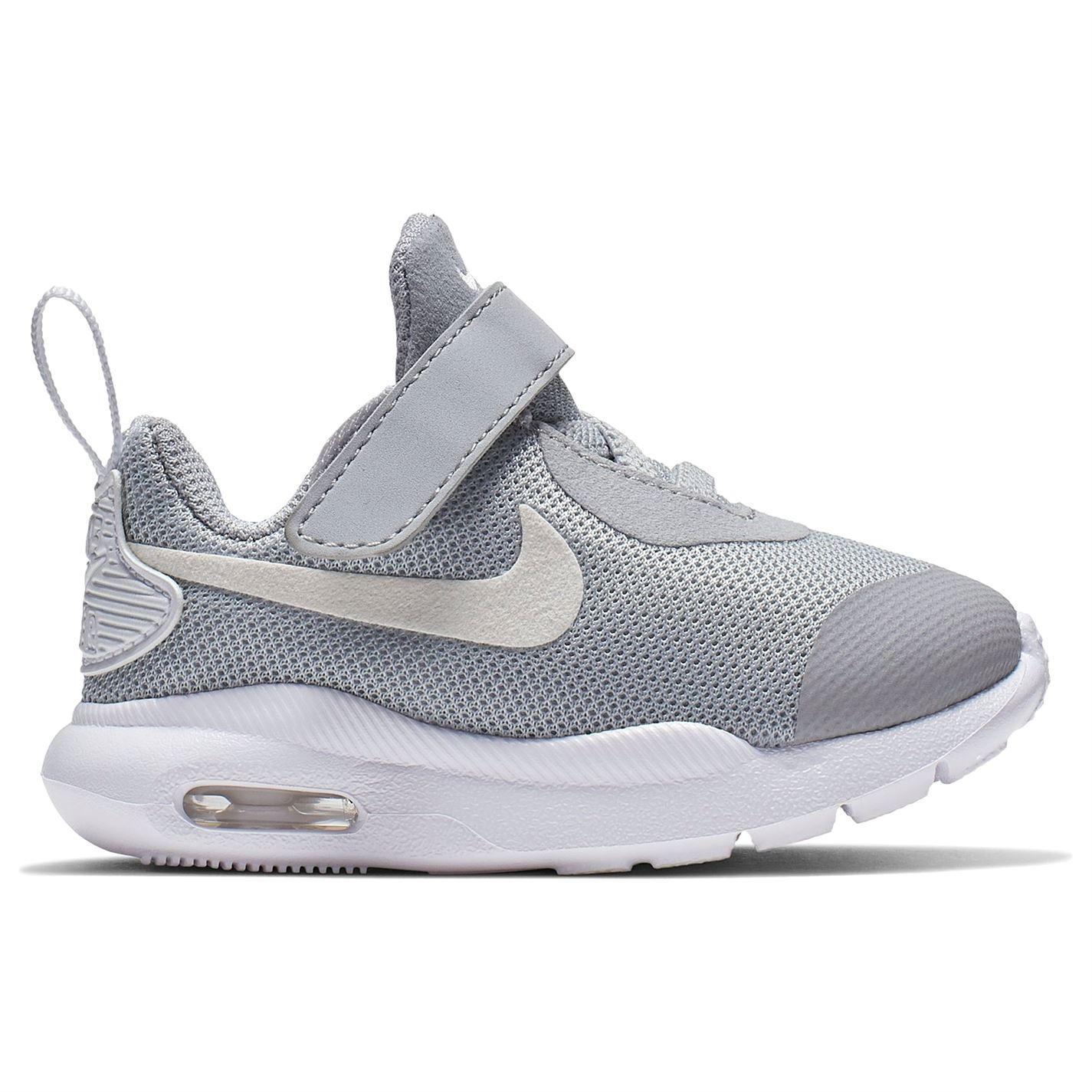 Nike Air Max Oketo detské tenisky