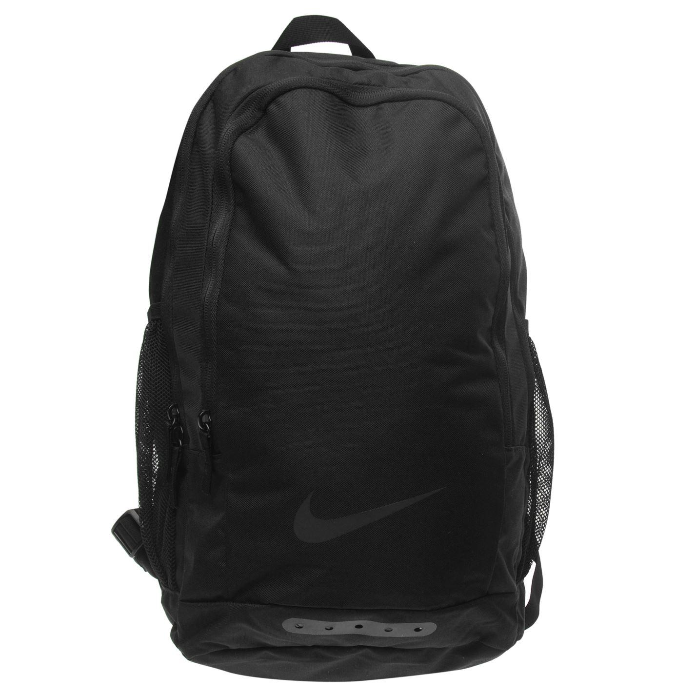 b1018a2b0d Batoh nike academy backpack levně