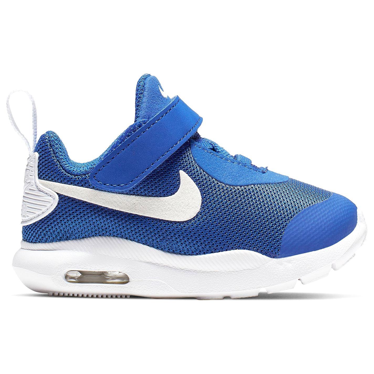 Nike Air Max Oketo dětské tenisky